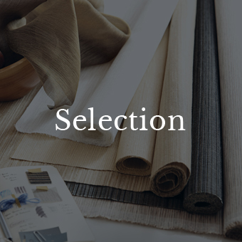 selecting window treatments when building a new home Maple Grove MN